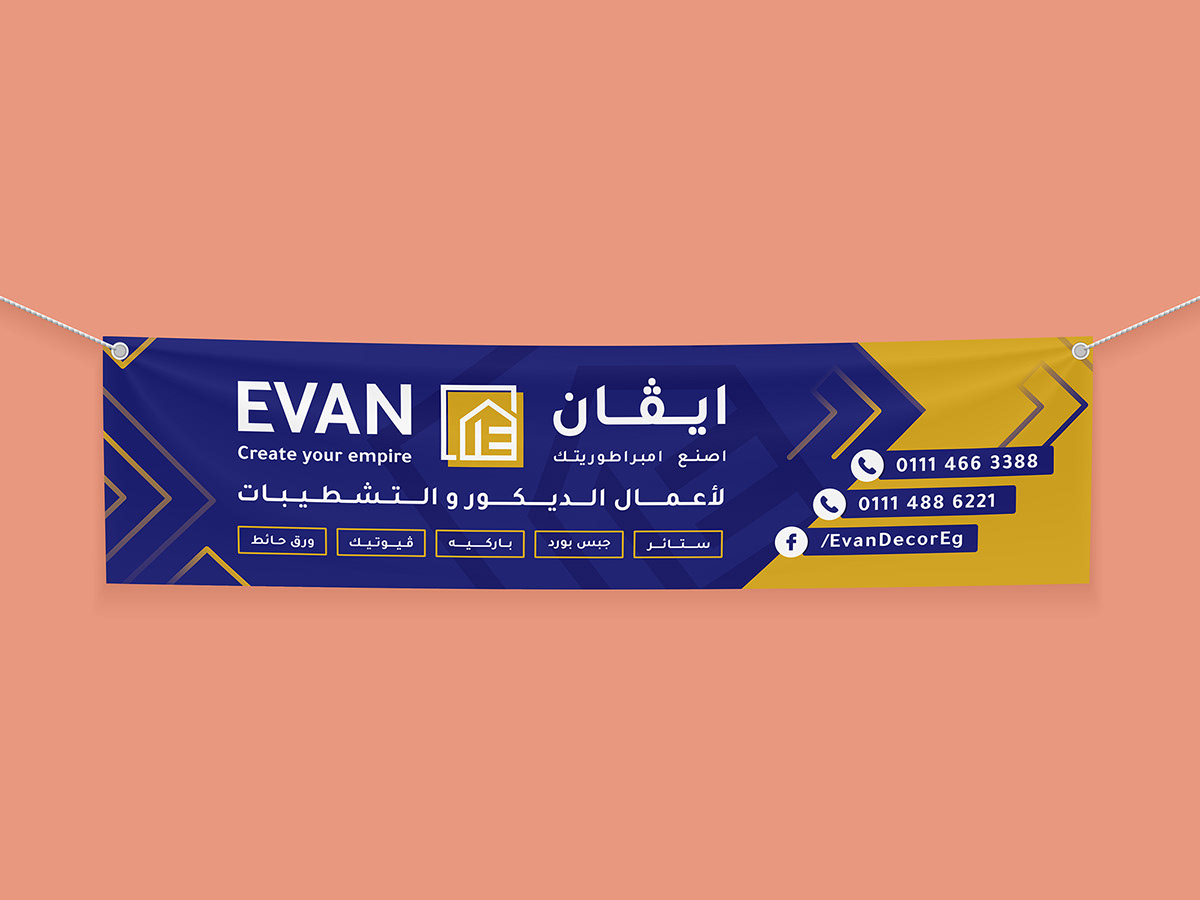 branding  business card decore envelope flyer identity letterhead Mug  social media Stationery