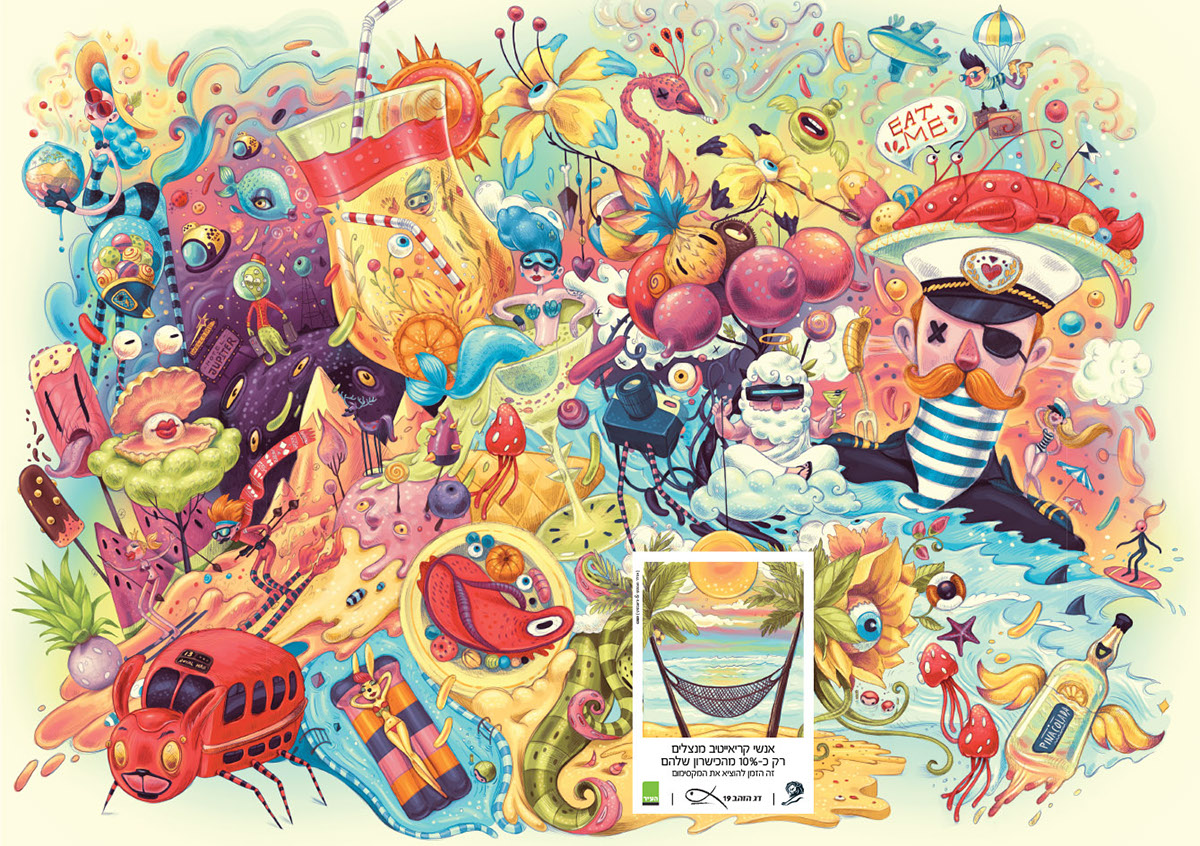 ad print creative vacation imagination holyday tropic fantasy goldfish Competition TAlent use