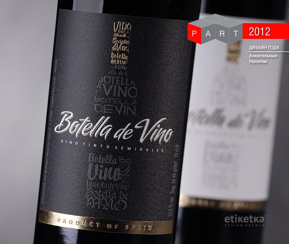 botella de vino label design