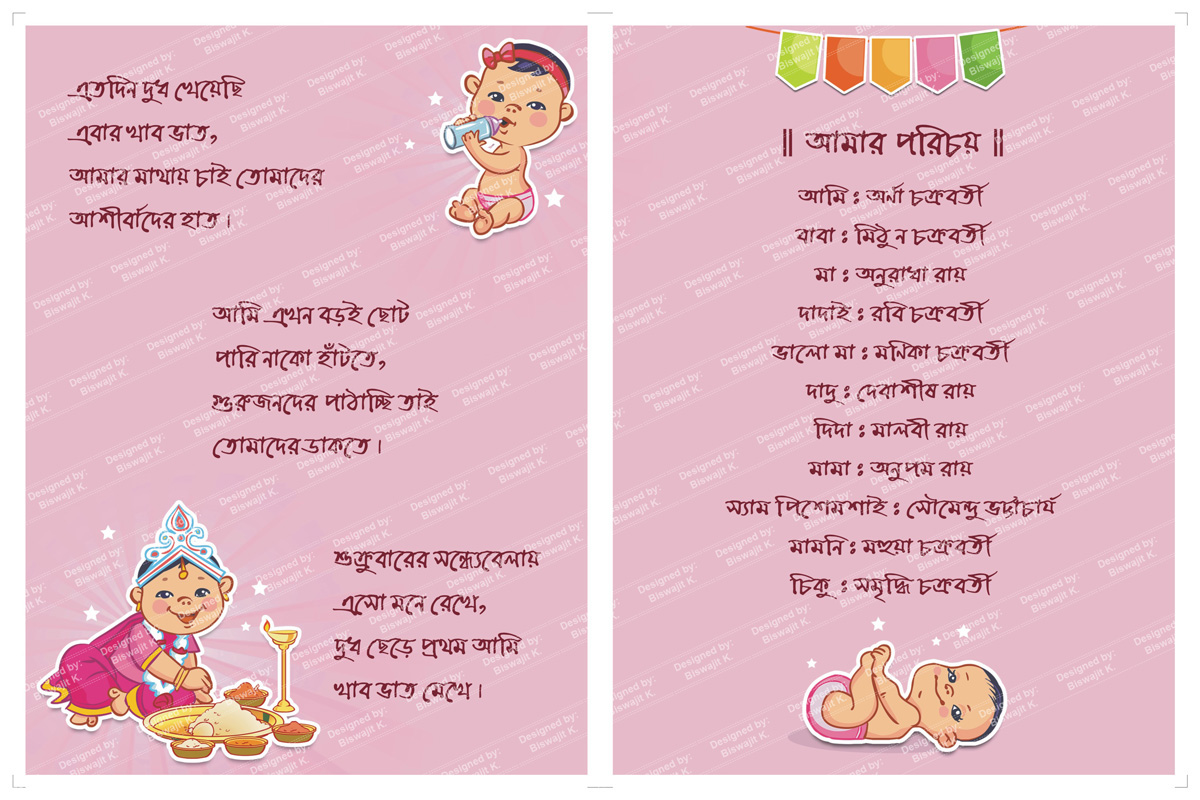 Baby Rice Ceremony Annaprashan Card Design 2 On Behance