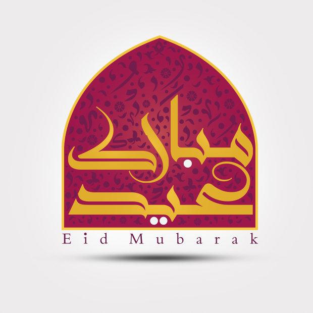 4 Eid Typography For Free . مجموعة مخطوطات بمناسبة العيد  37ea1442377267.57cab6e00e925