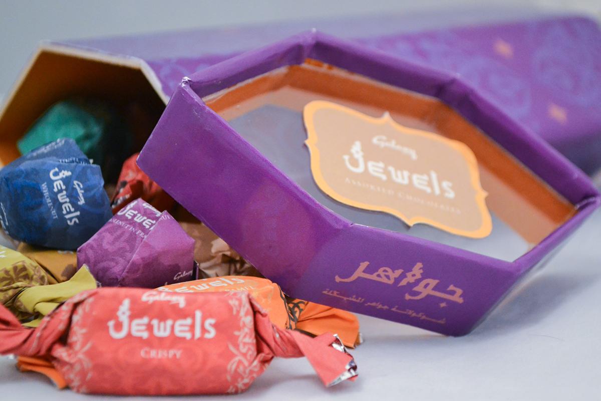 galaxy chocolate jewels - photo #22