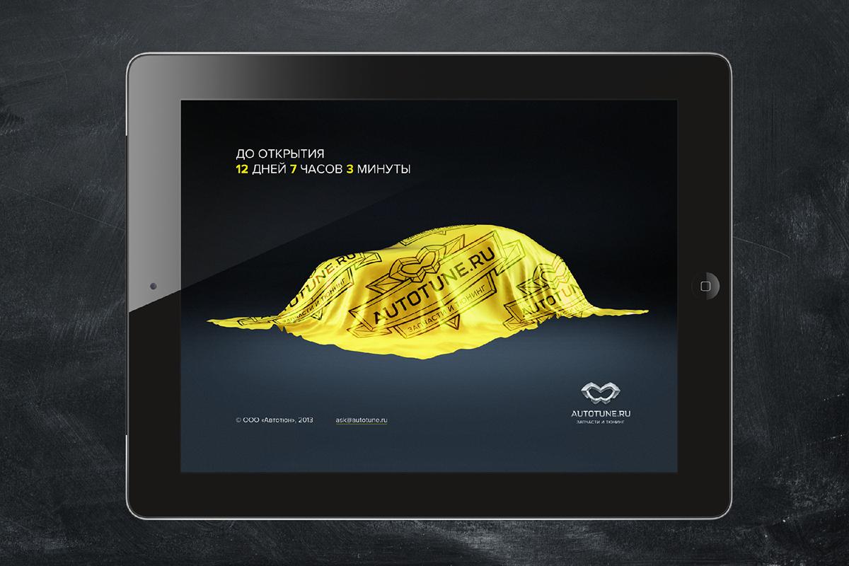 Auto service car logo identity butterfly glasses renovation Renewal