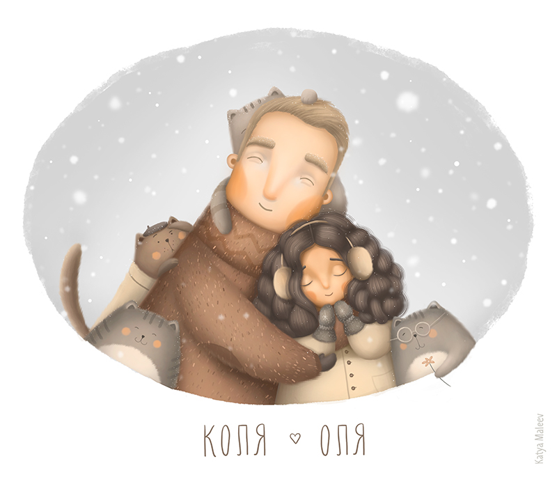 family bear winter Russia Presents gifts gift present new year Merry Christmas xmas Christmas Tree  Love mood