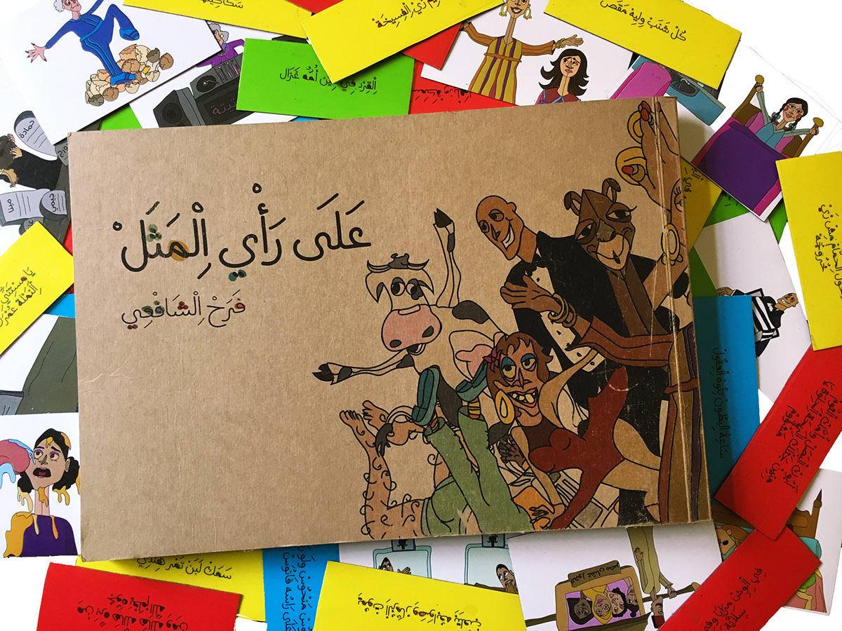 Book: Egyptian Proverbs Illustrated on Student Show