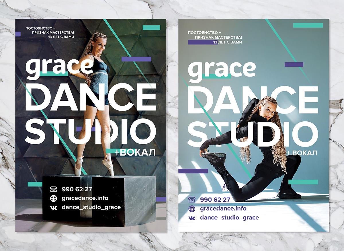 GRACE Dance Studio Poster Design
