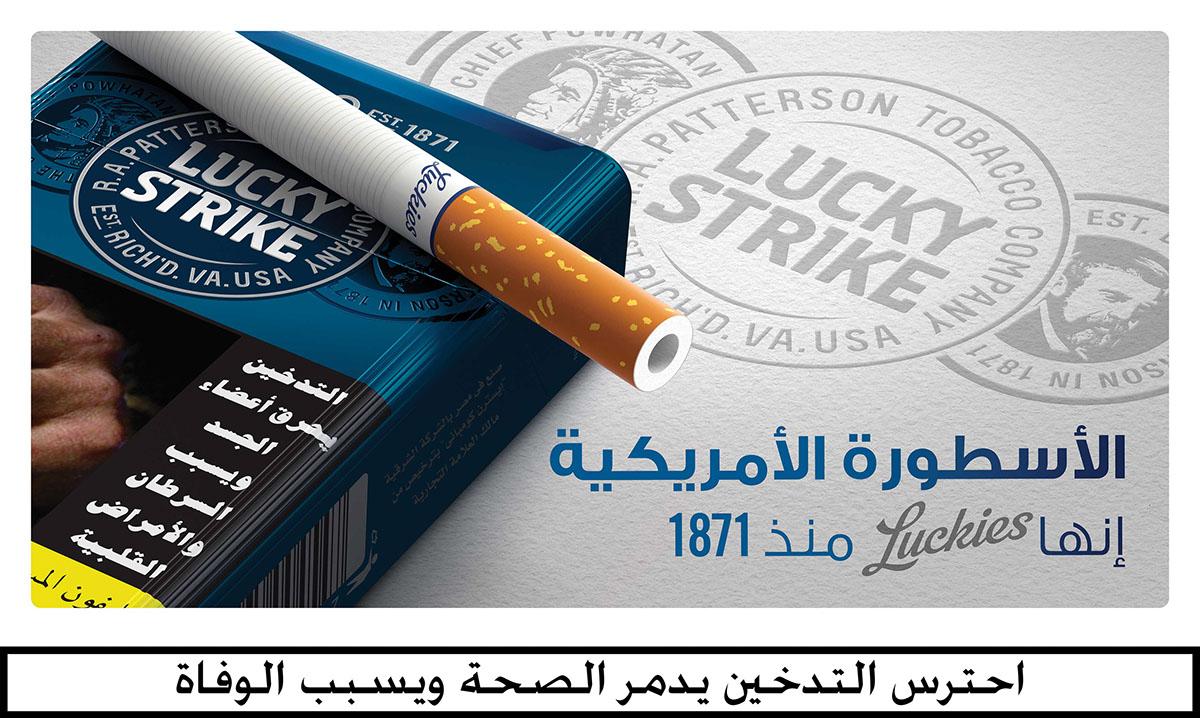 Buy cheap cigarettes R1 Spain