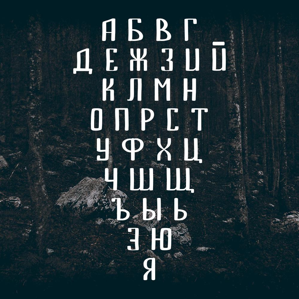 free,font,handwritten,freefont,freebie,giveaway,Cyrillic,Latin