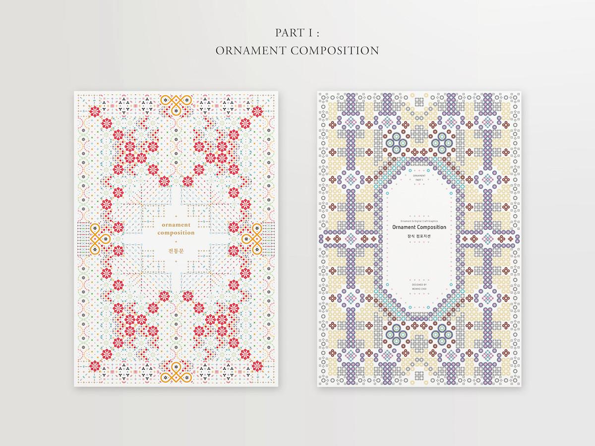 ornament composition pattern textile. digital craft graphic processing generative art