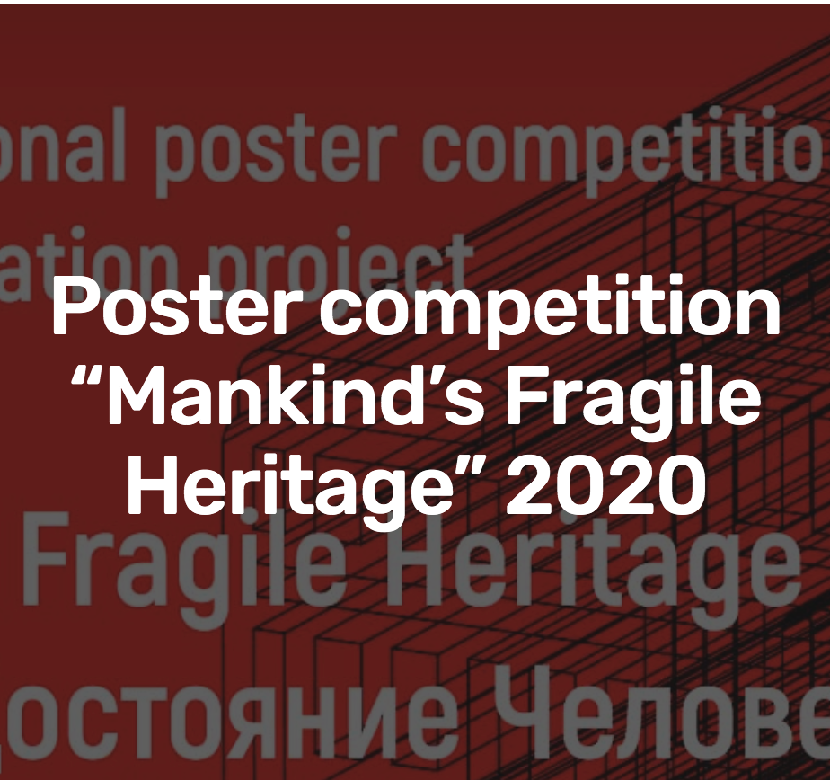 design Exhibition  Francesco Mazzenga heritage Mankind's Fragile mosca Moscow place of power poster Russia