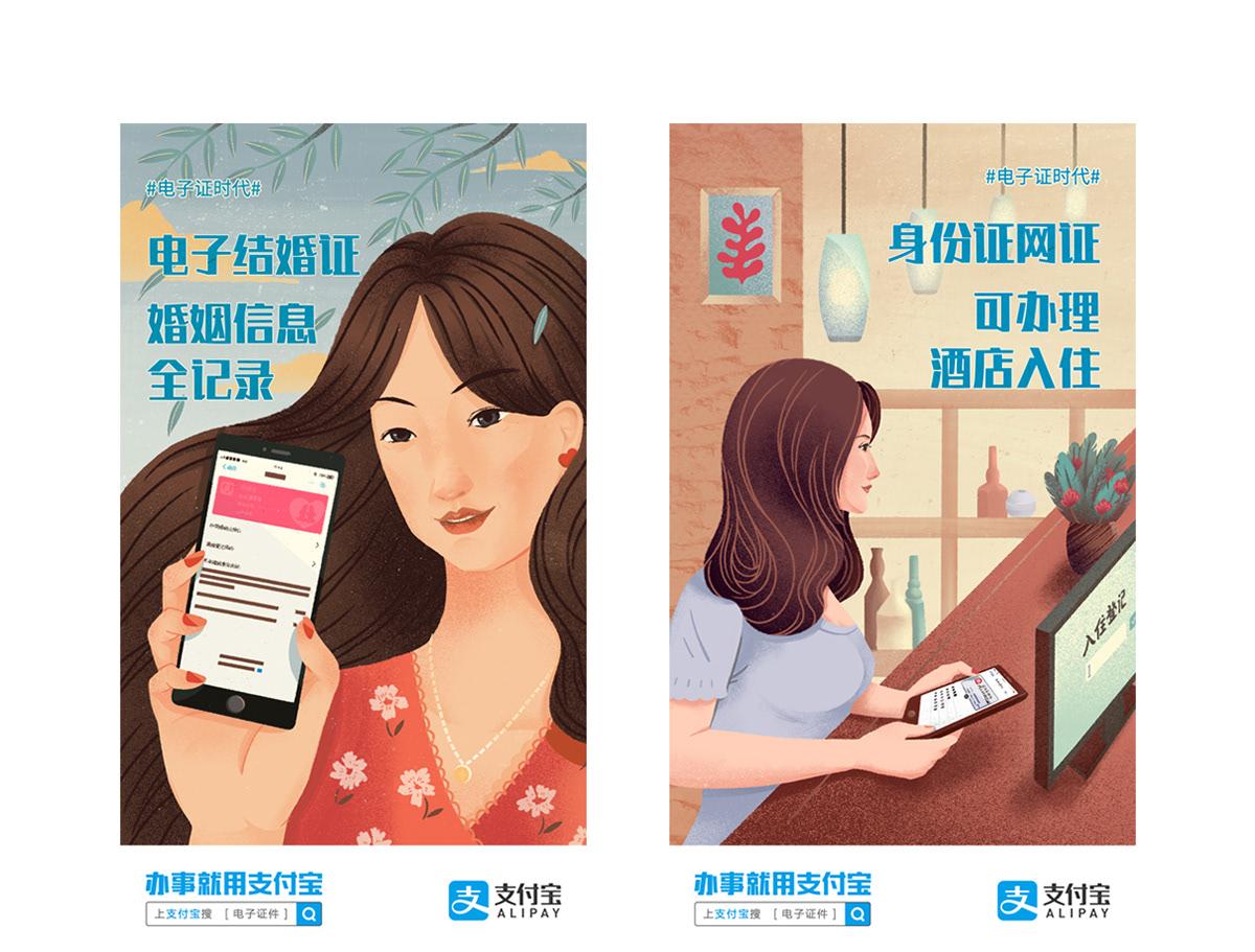 commercial illustration Fashion  ILLUSTRATION
