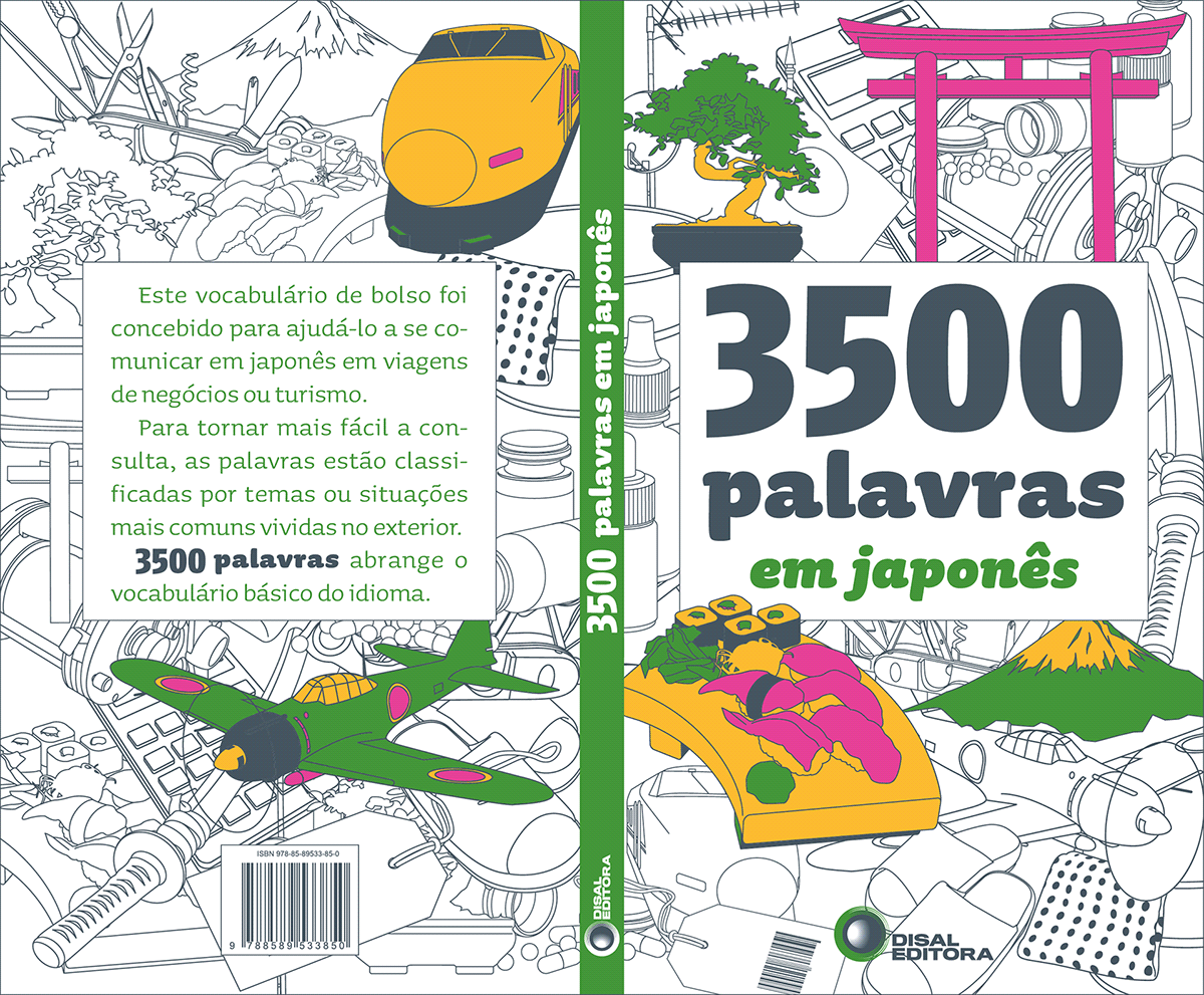 Book design: back cover, spine and front cover.