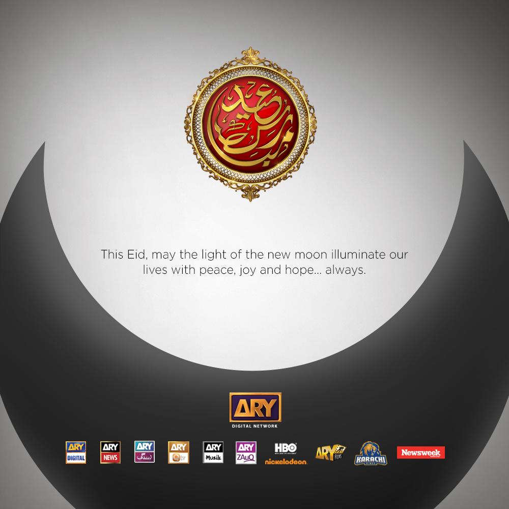 eid ul adha greeting cards on behance