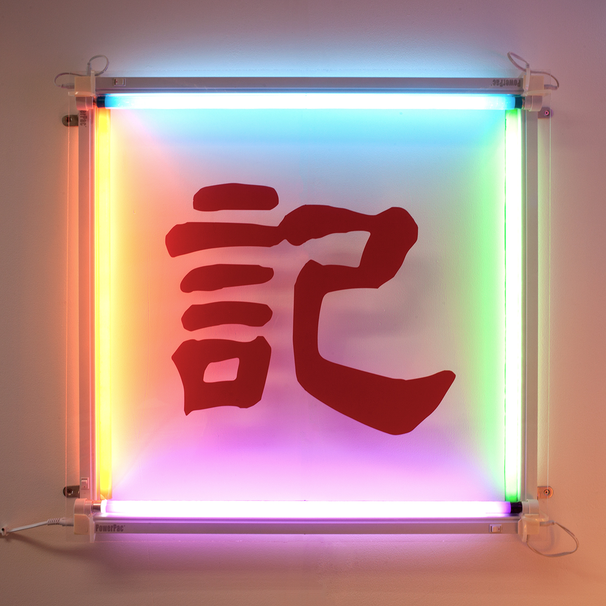 hawker signs Signboards singapore visual language process lights fluorescent spray paint vernacular non-design Ugly Design chinese