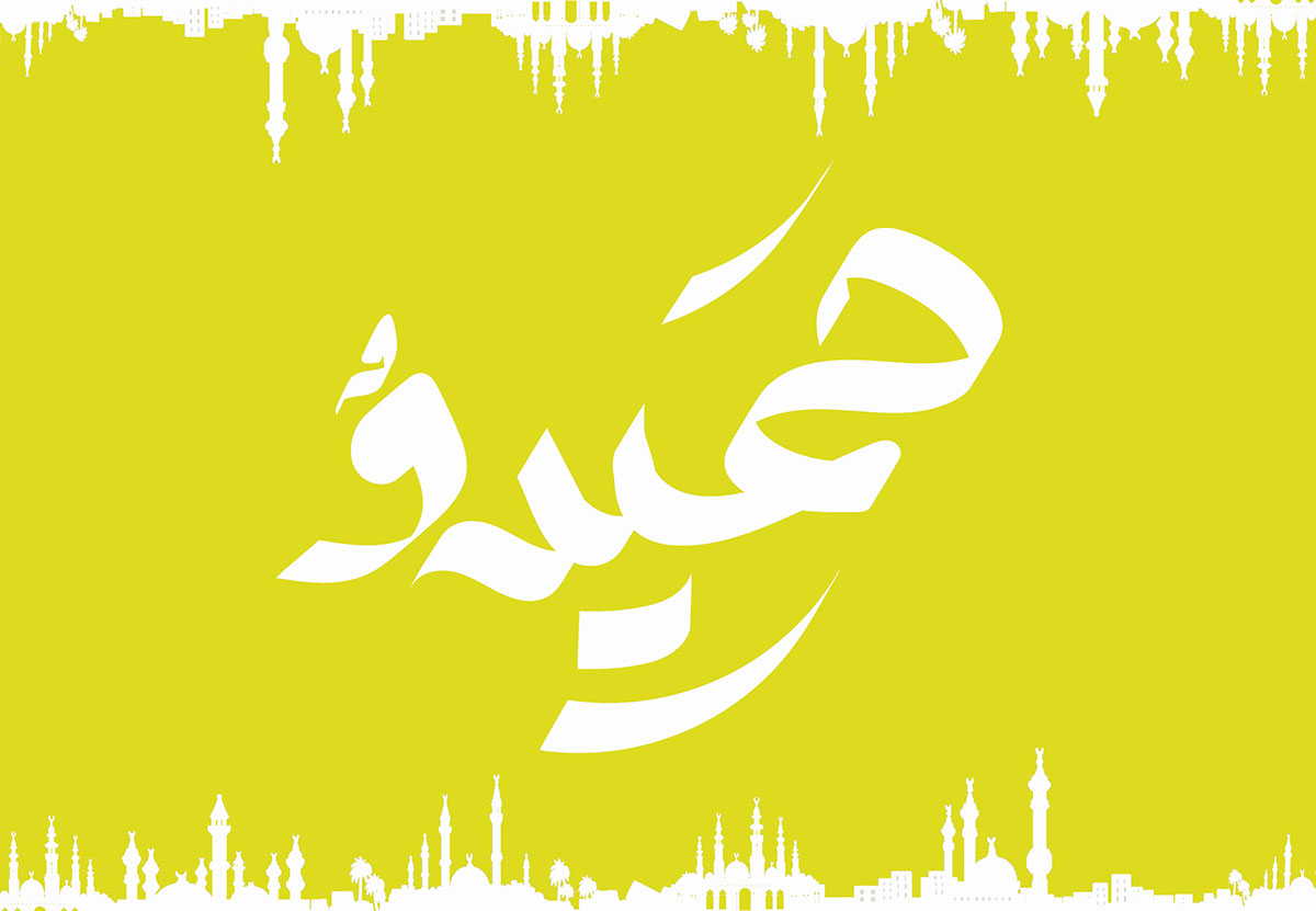 26 typography arabic names on student show