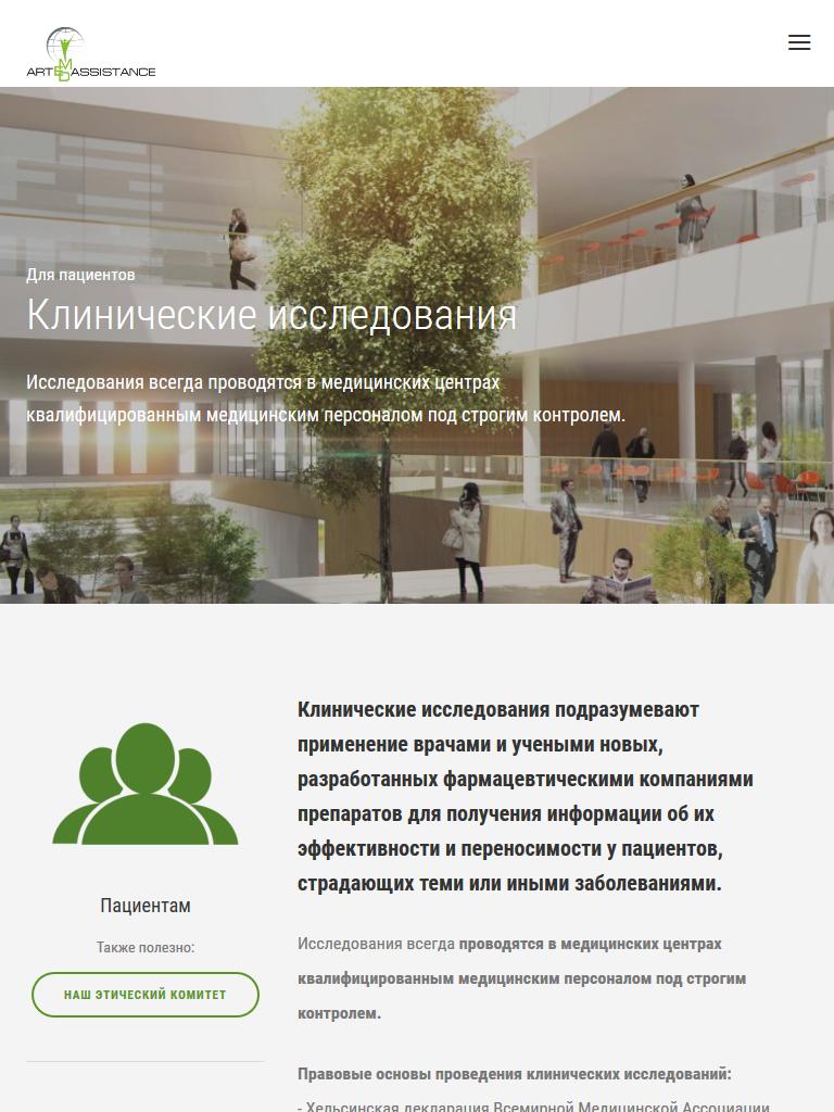 Корпоративный сайт удобный сайт адаптивный стильный сайт мобильный сайт