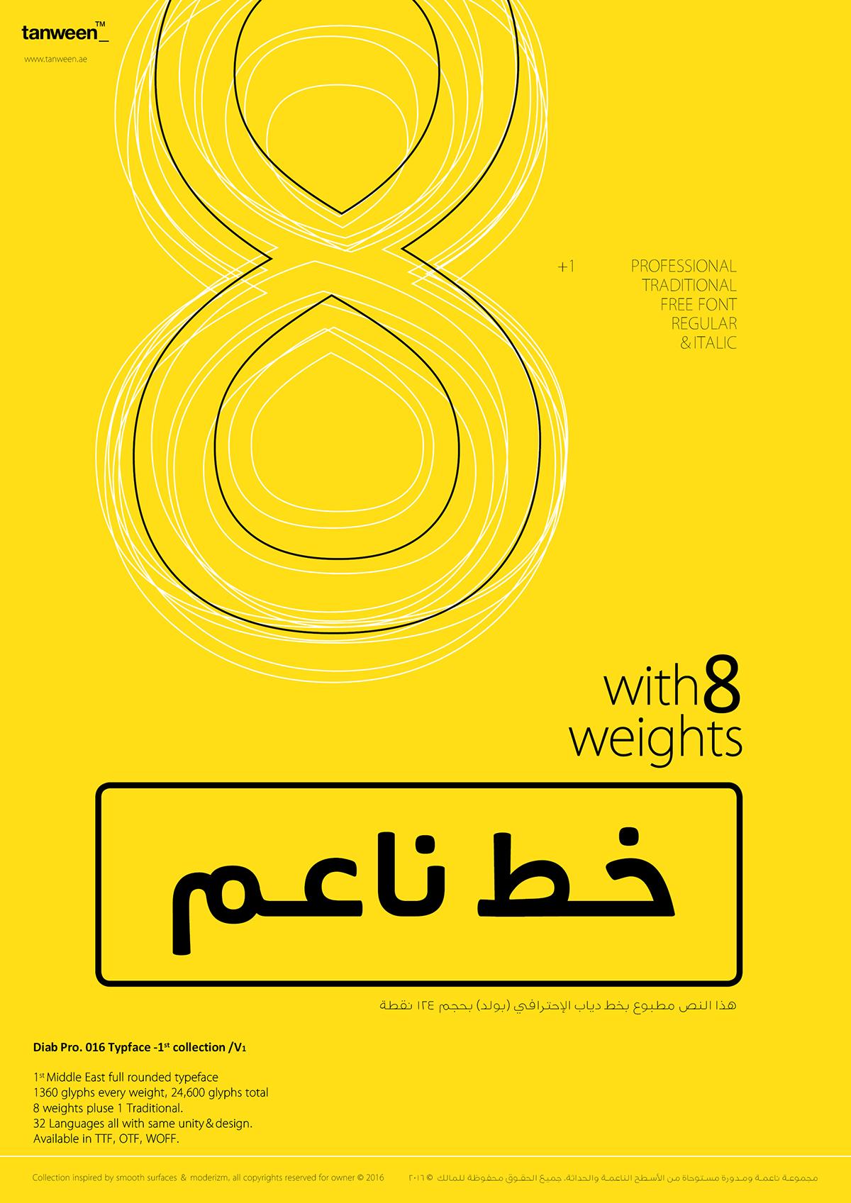Diab Orient 2018 The Best Arabic Typeface Ever on Behance