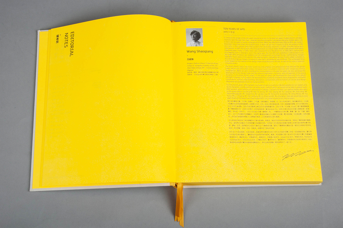 sandu publishing