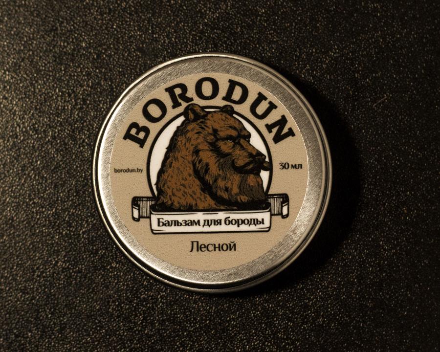 beard bear balm mancare ink package