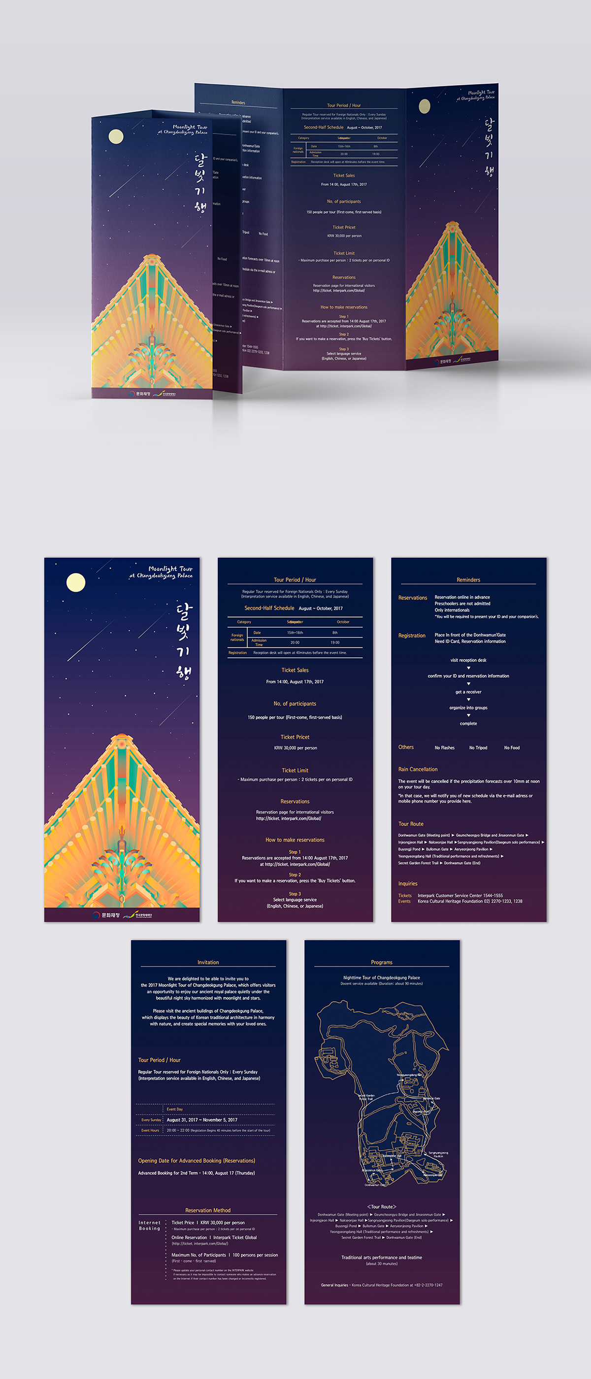 leaflet design information design graphic design  print design