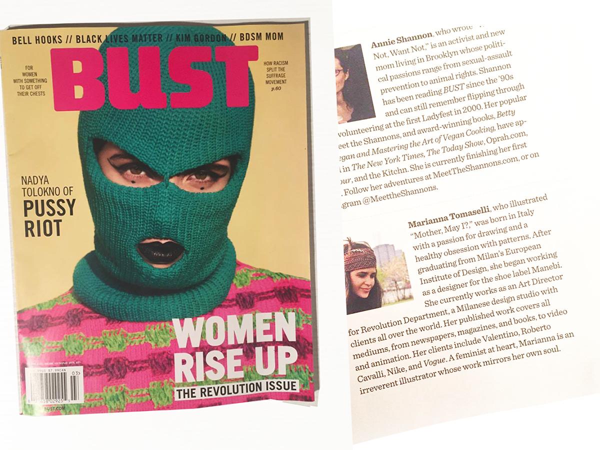 bdsm bondage dominatrix woman feminism girl mother room editorial magazine