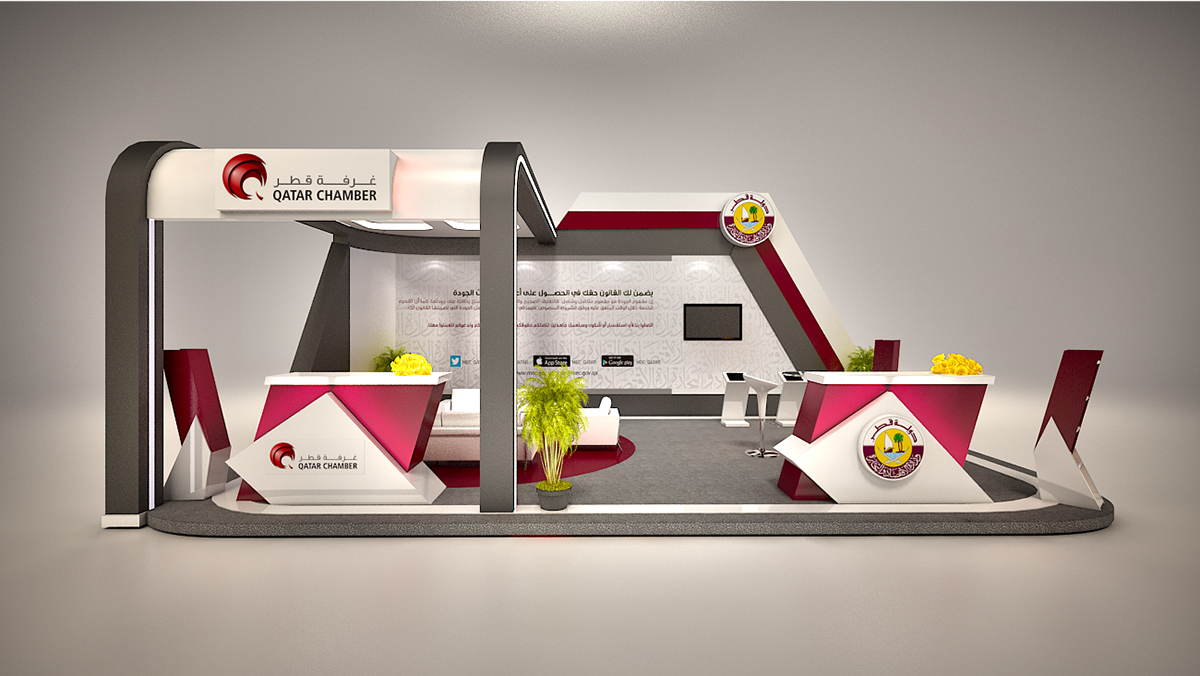 Exhibition Stand Kuwait : Mec exhibition stand kuwait on behance