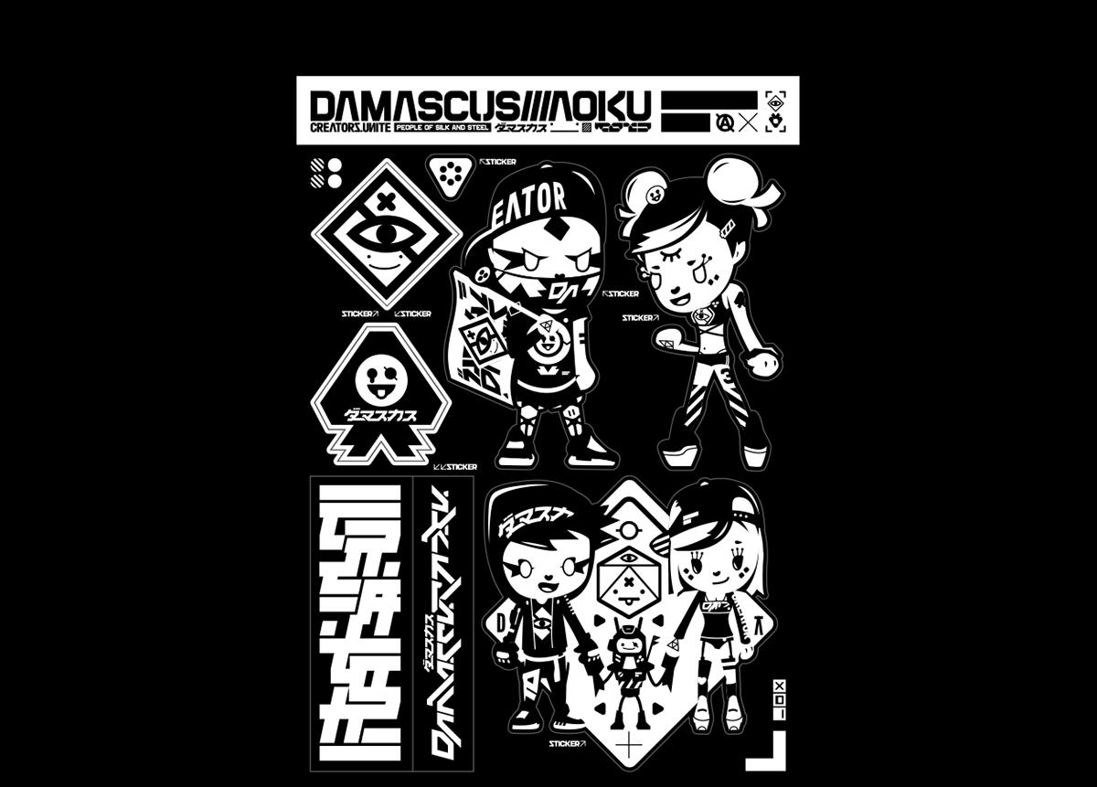 Damascus Cyberpunk t-shirt vector healthgoth Isometric