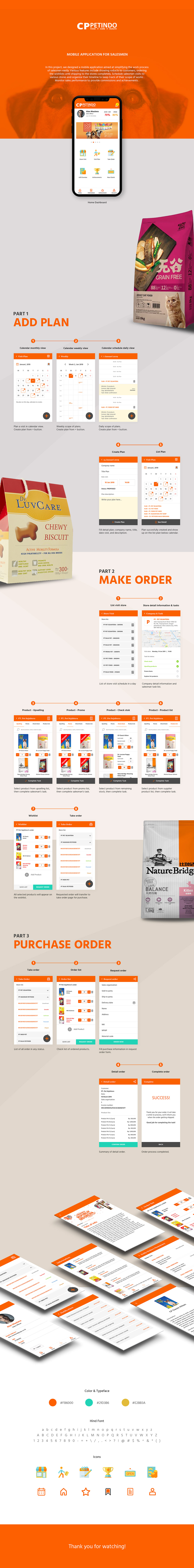 application Pet orange sales Food  store schedule task app warehouse