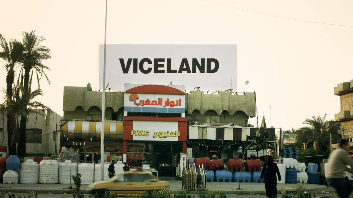 VICE gretel viceland