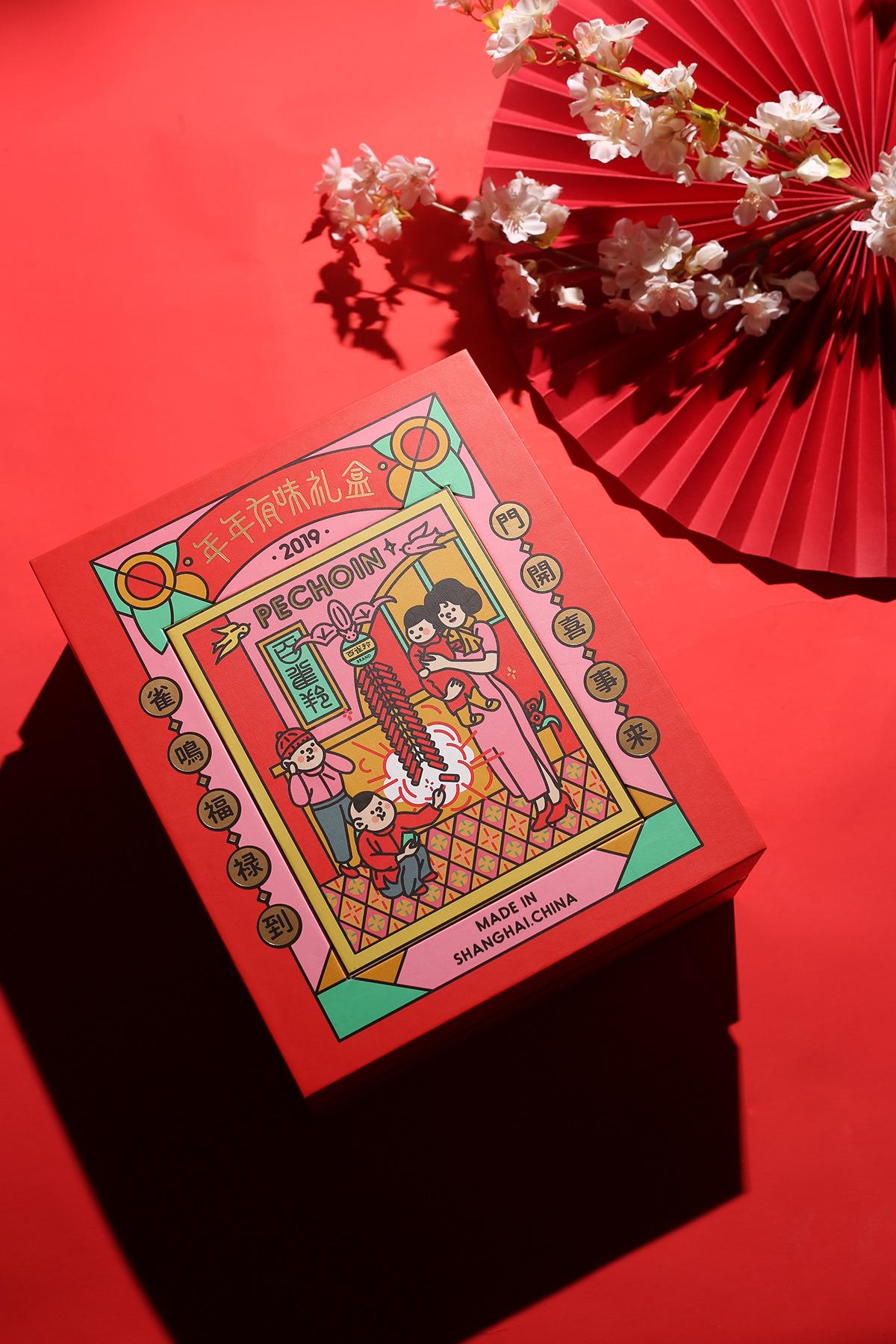『PECHOIN×Make Happy Company』New year gift box on Behance