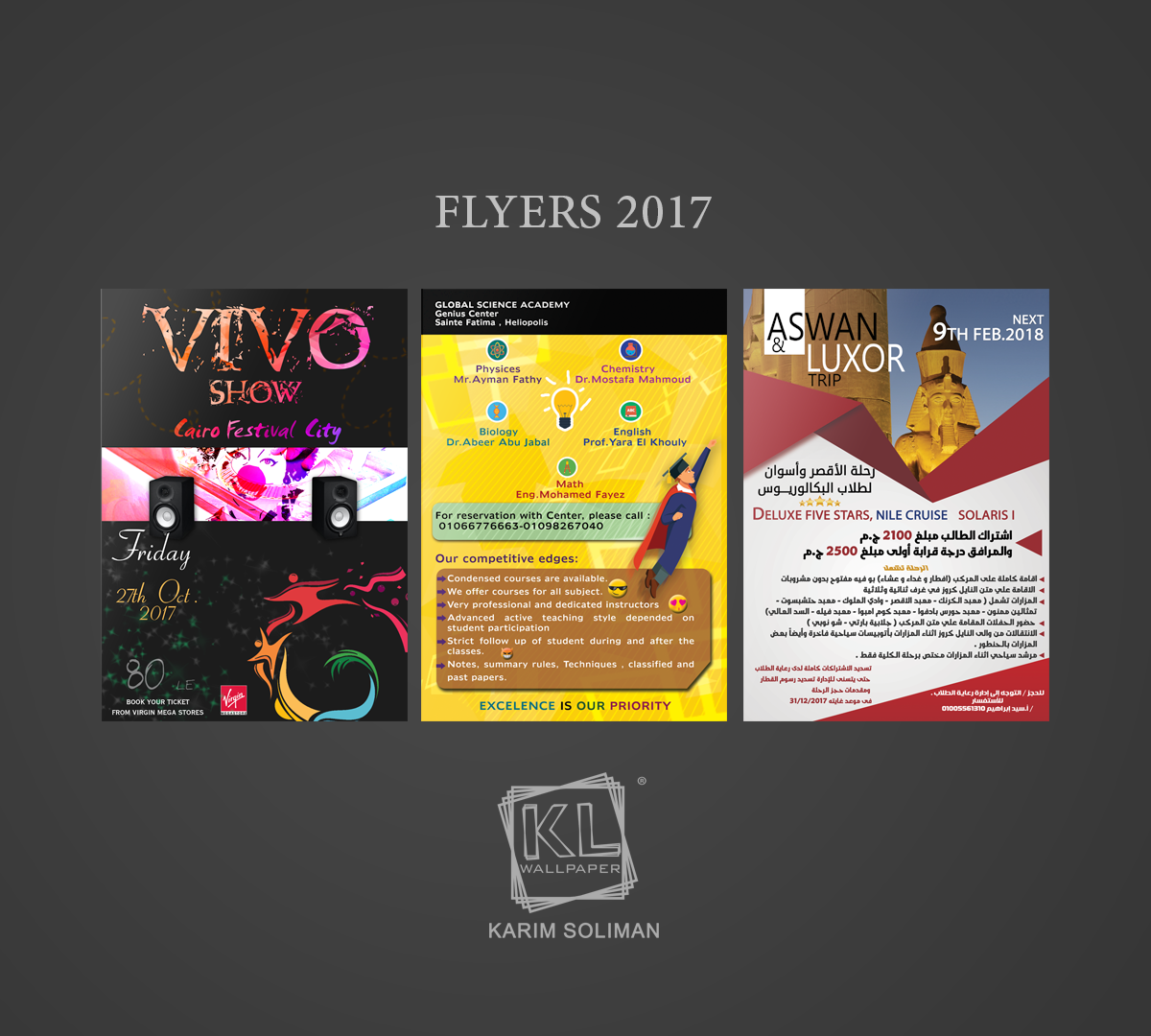 flyers 2017 vol 01 vivo gsa aswan trip on behance