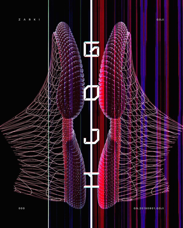 footwear shoe sneaker OUTSOLE generative Procedural pattern digital 3D Render