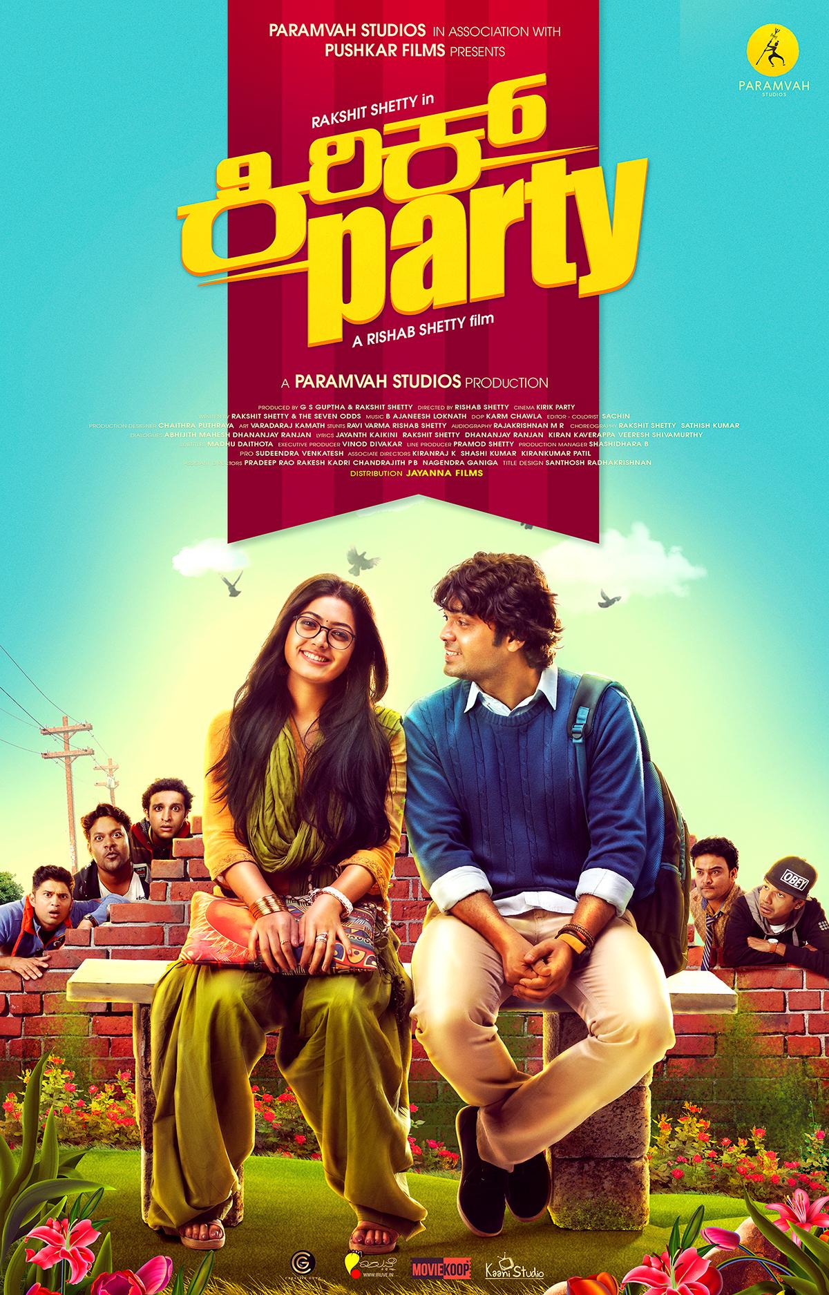 Kirik Party Kannada Movie Official Posters On Pantone Canvas Gallery