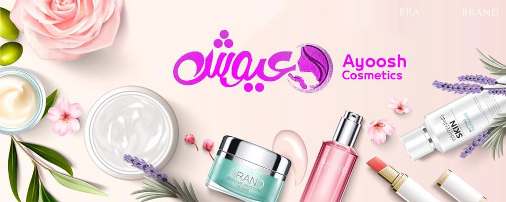 cosmetics Ms media