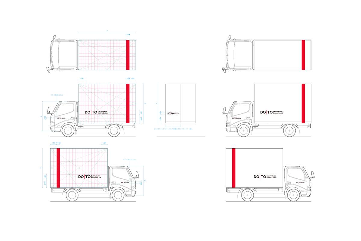 Mclaren P1 Engine Diagram Diagram Auto Wiring Diagram