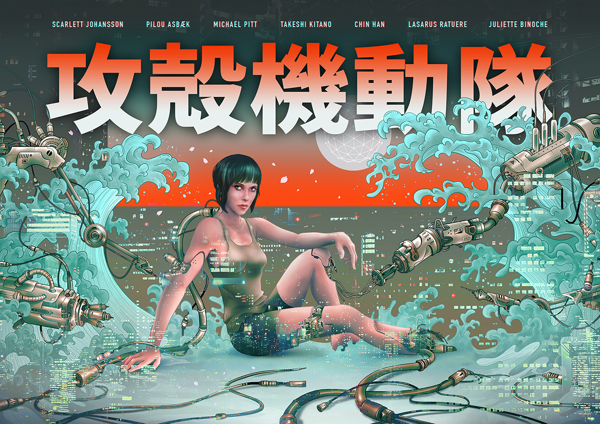 Ghost In The Shell Paramount Pictures Project On Behance