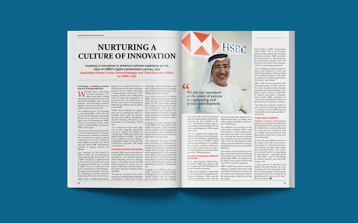 Editorial Design - GULF CEO on Wacom Gallery