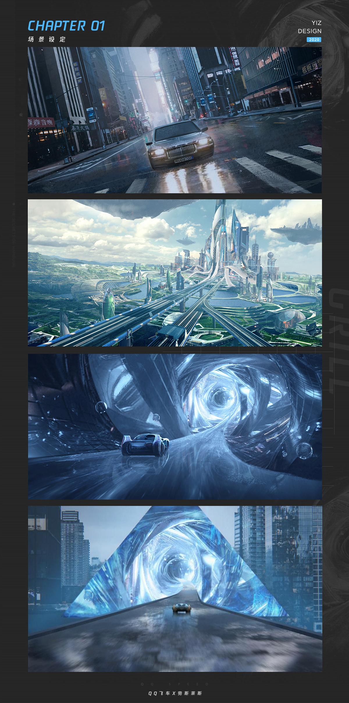 3D,animation ,c4d,CG