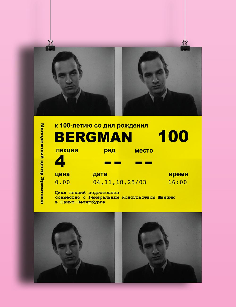 Bergman i centrum i s t petersburg