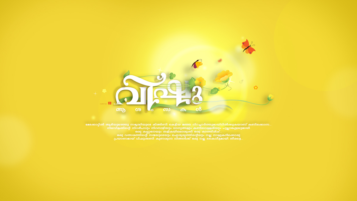 Calendar Vishu : Vishu festival greetings on behance