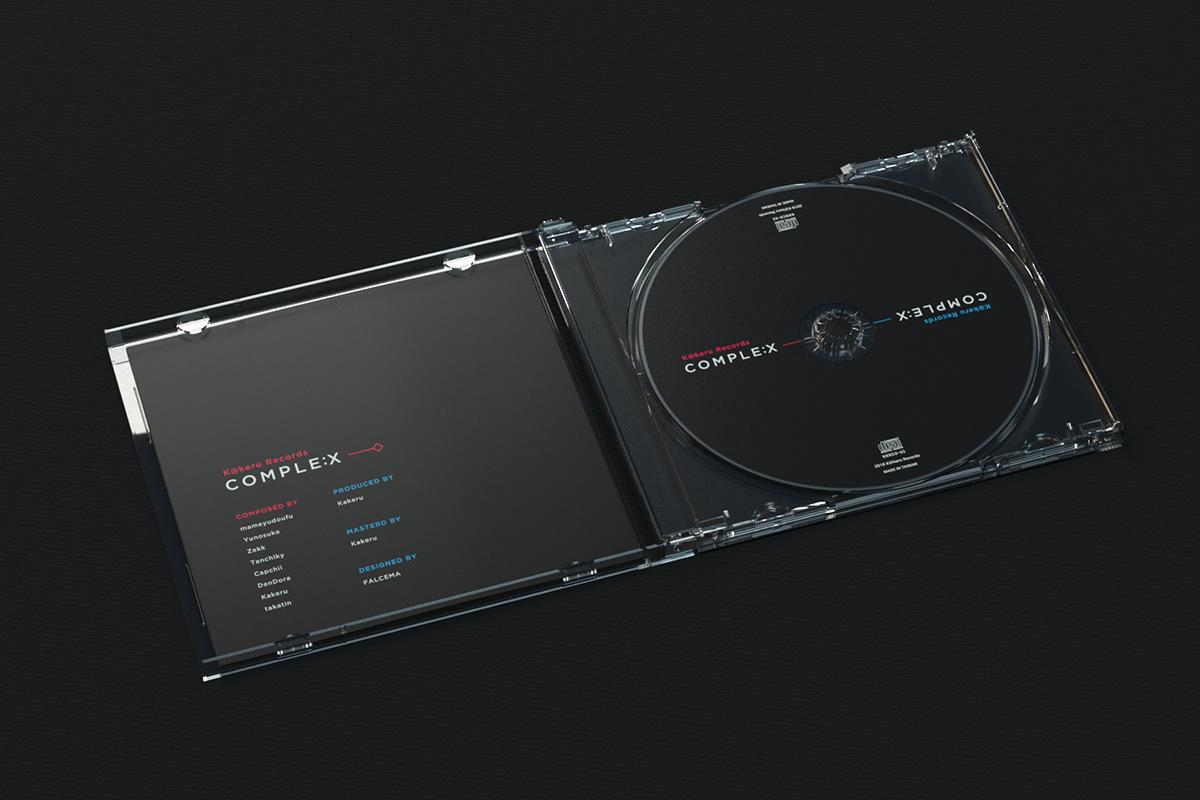 cd jacket complex music Scifi cover Album future Computer electronic