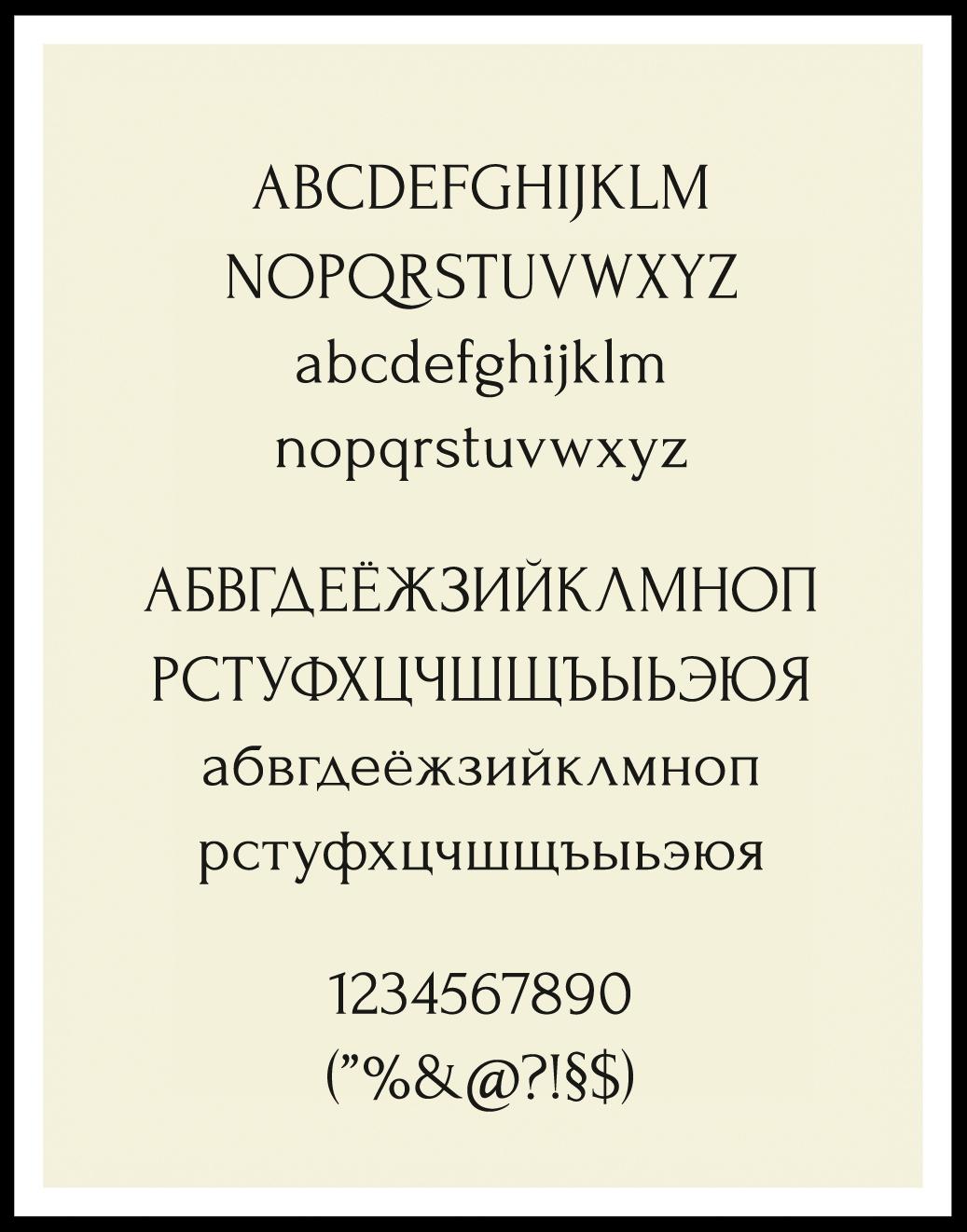 font antique roman Classic serif Romul trajan free Free font  free download Cyrillic  russian кириллица Typeface free typeface antiqua capitalis quadrata