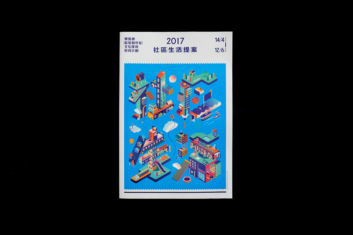 blue house studio 2017 on aiga member gallery