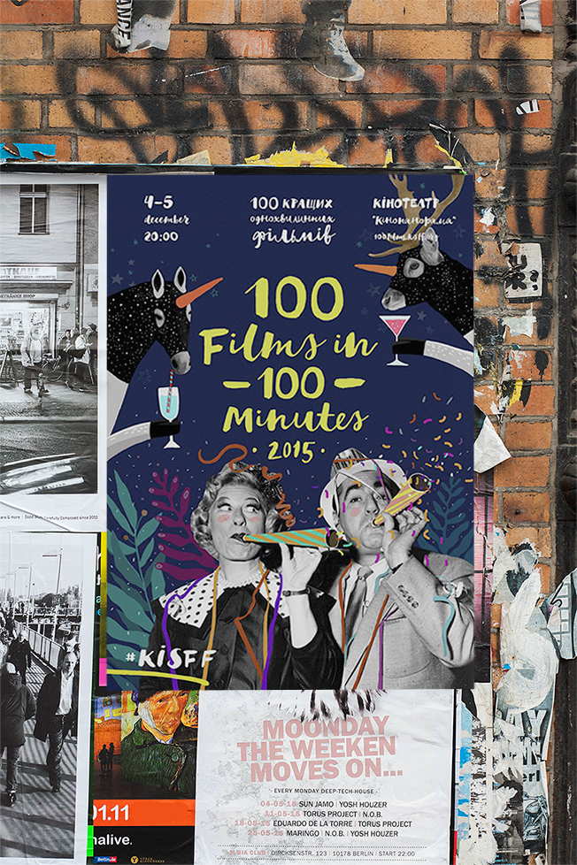 #Poster #film  #Festival #KISFF