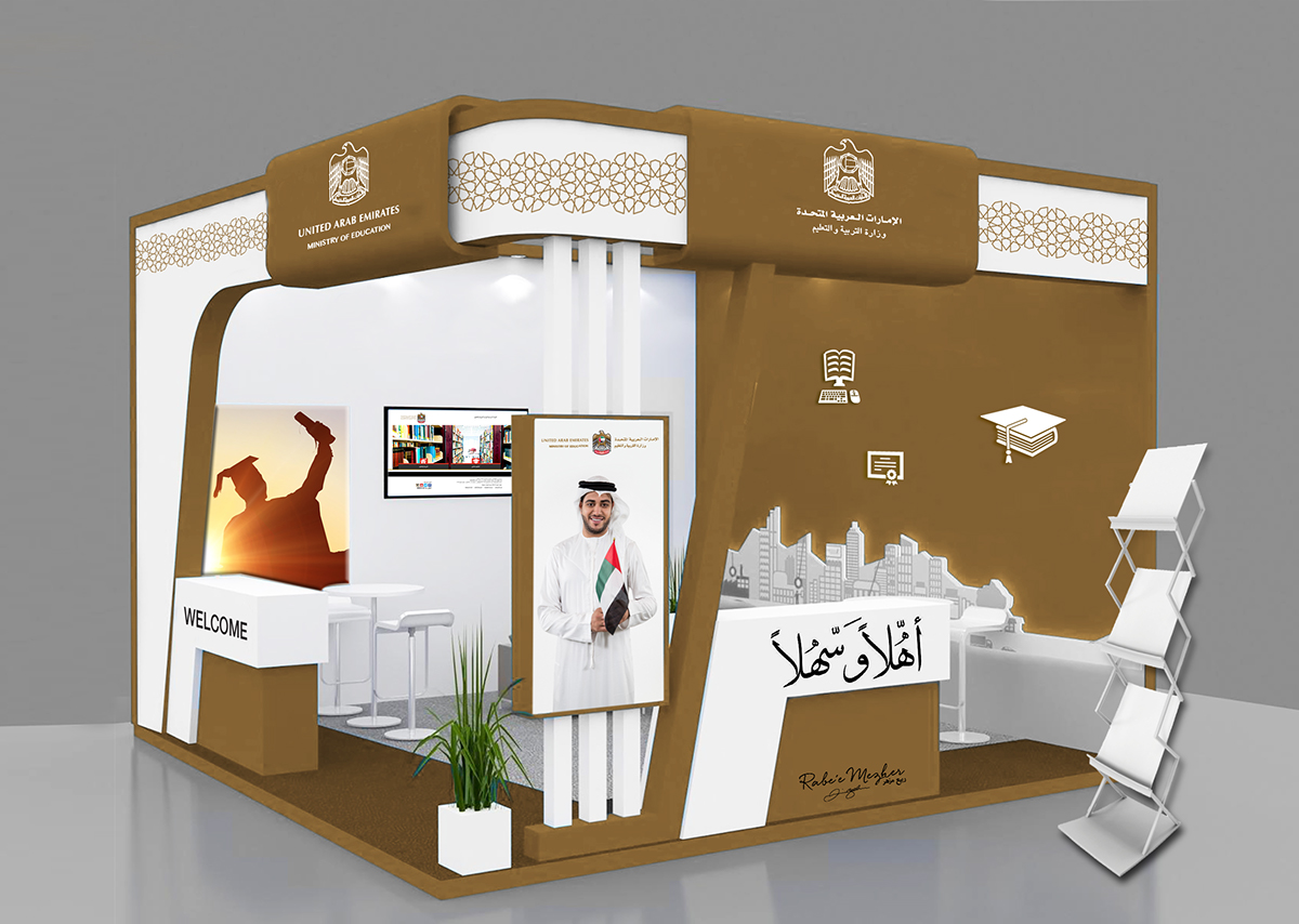 Exhibition Stand Design Gallery : Quot exhibition stand design on pantone canvas gallery