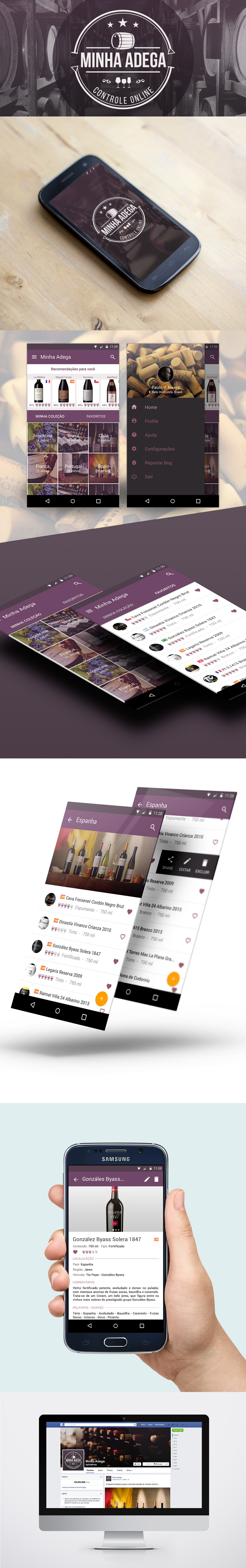 wine,UI,ux,Layout,android