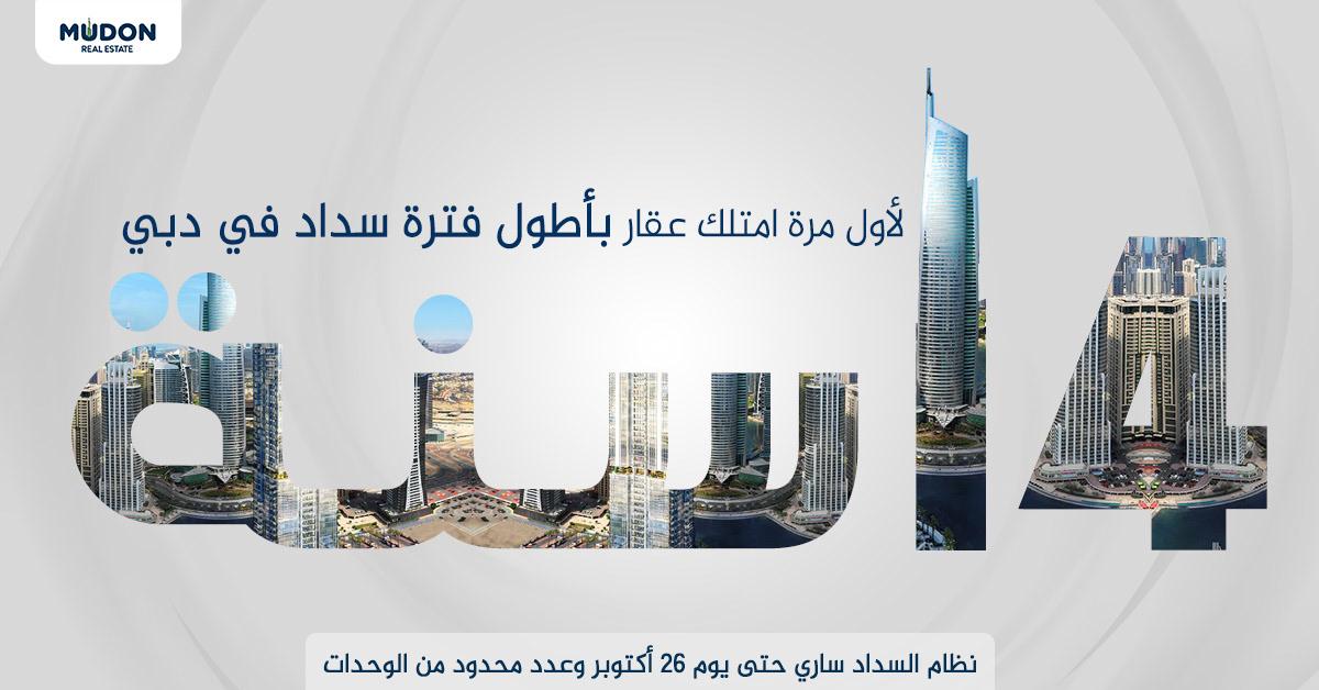 Image may contain: skyscraper