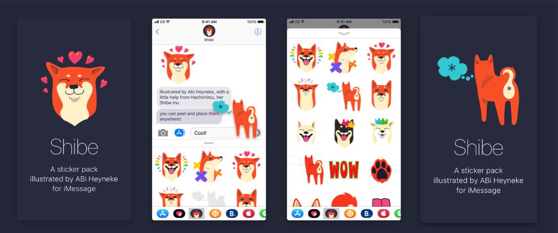 imessage iOS App Shibe ILLUSTRATION  sticker pack