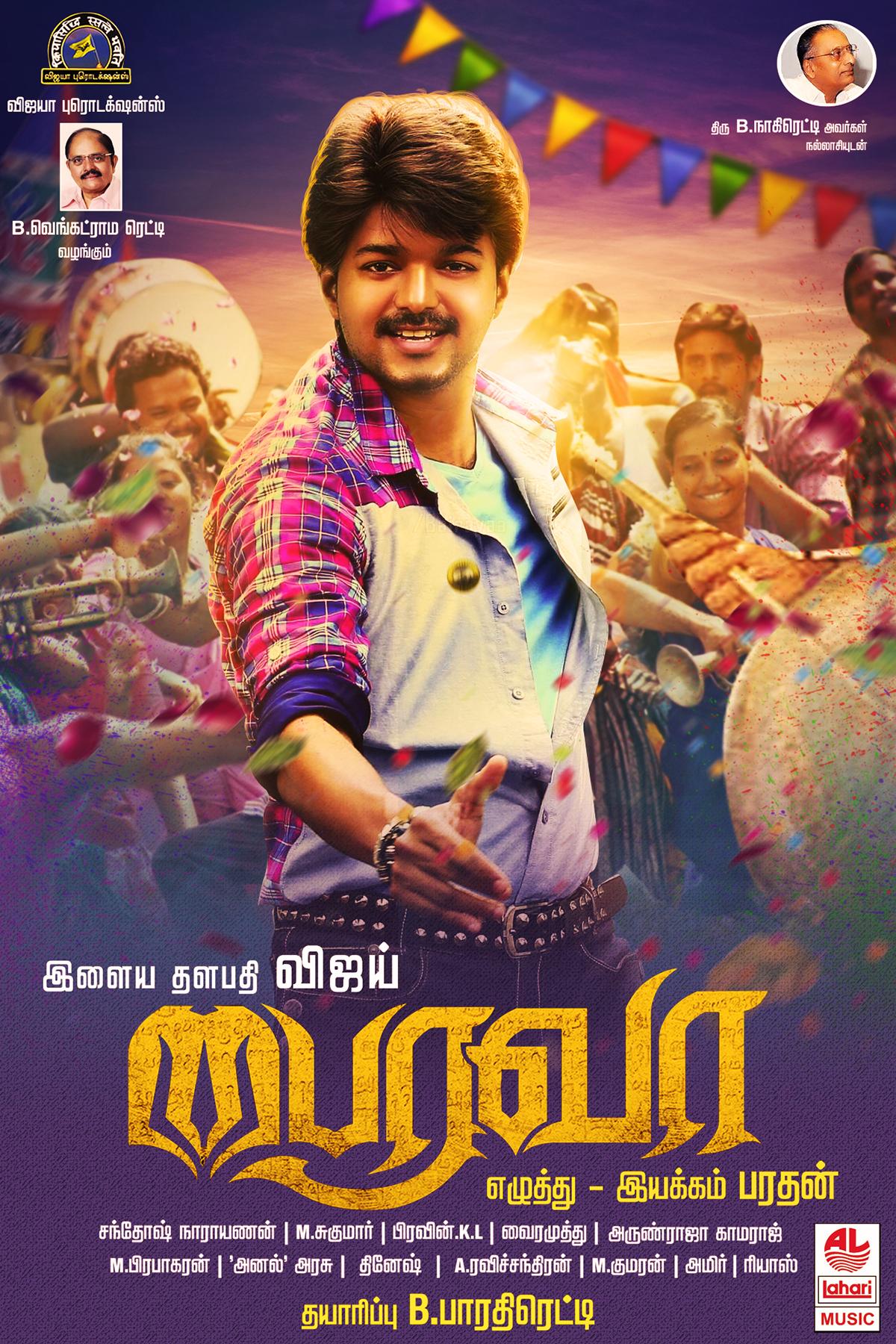 Bairavaa poster work on Behance