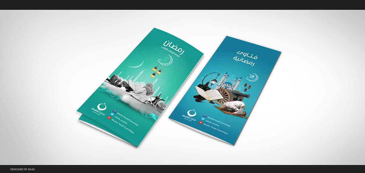 ramadan trifold brochures on behance